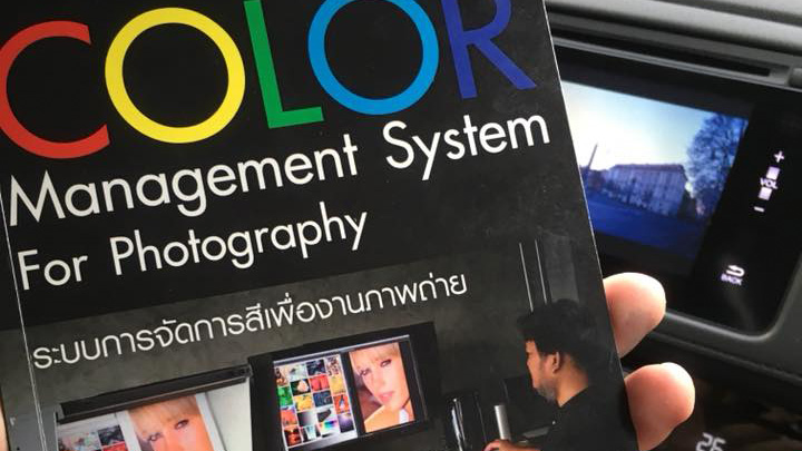 Color Management System (CMS) for Photography and Fine Art Printing