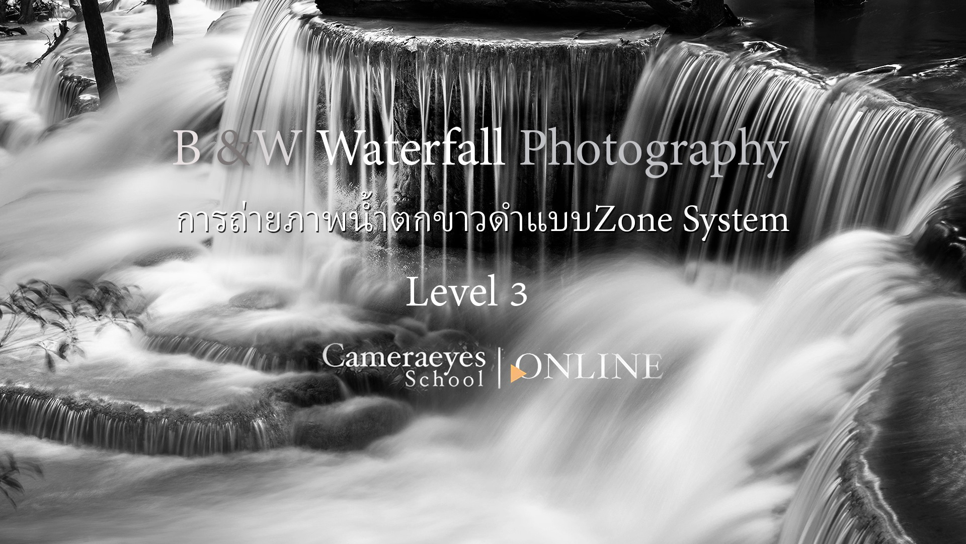 B&W Waterfall Photography